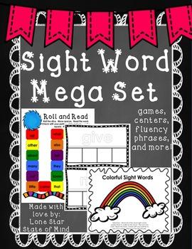 Sight Word Set