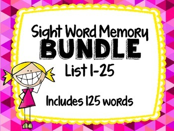 Sight Word Memory BUNDLE 125 Words Lists 1-25