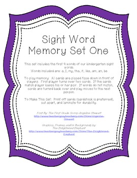 Sight Word Memory Set 1