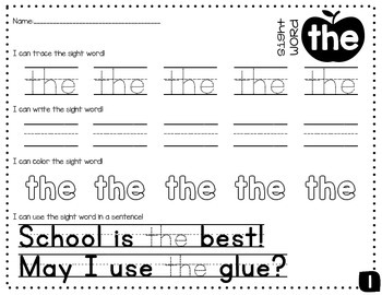 Sight Word Mini-Pack | Fry's First 10 Words | Homework | Morning Work