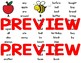 Sight Word Mini Posters/Sight Words Desk Reference