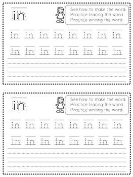 Sight Word Mini Work Books Set 1