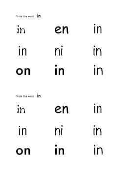 Sight Word Mini-book-  In