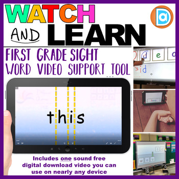 RTI | Kindergarten & First Grade Sight Word Fluency Tool | This