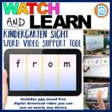 RTI | Kindergarten & First Grade Sight Word Fluency Tool | From