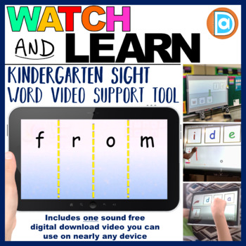 RTI | Kindergarten & First Grade Sight Word Fluency Tool | From