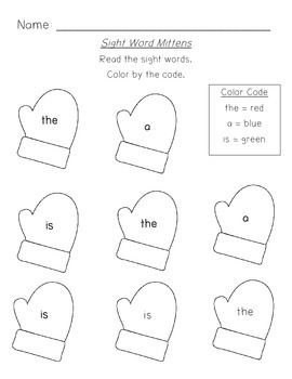 Sight Word Mittens