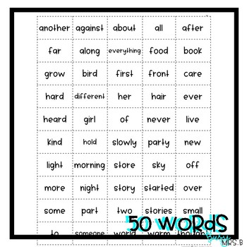 Sight Word Mix up Sentences Lessons 11-15