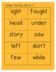 "Sight Word ""Monkey Words""  List #3  Words 201 -300"