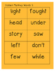 "Sight Word ""Monkey Words""  List #3  Words 201 -300"