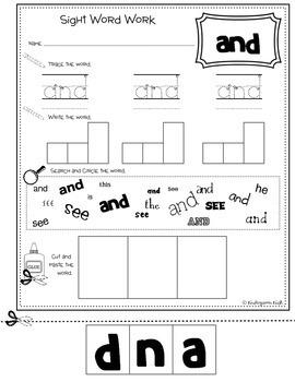 Sight Word NO-PREP Multi-Task Worksheets