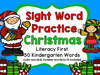 Sight Word Slideshow, 50 Kindergarten Words, Literacy First, Christmas