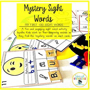 Sight Word Mysteries Smiley Emoticon Activity Card Bundle