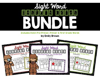 Sight Word Mystery Cards • The Bundle!