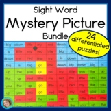 Sight Word Worksheets Bundle Mystery Pictures Pre-primer,