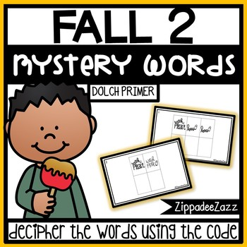 Sight Word Mystery Picture Codes with Doodle Fonts
