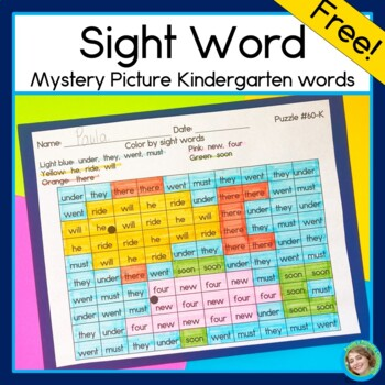 Sight Word Mystery Picture FREE