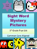 Sight Word Mystery Pictures
