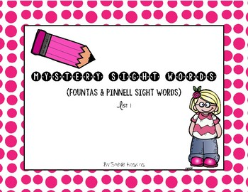 Sight Word Mystery Pictures Bundle