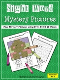 Sight Word Mystery Pictures - December Set 3
