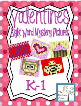 Sight Word Mystery Pictures February Valentines Set of 5