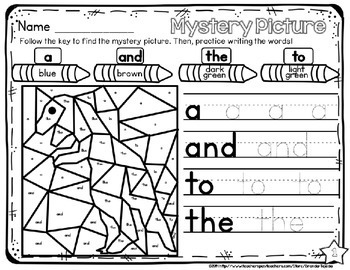 Sight Word Mystery Pictures: Fry Words 1-100 spookydollardeals