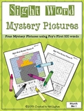 Sight Word Mystery Pictures - March Set 1