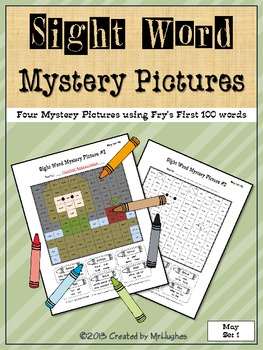 Sight Word Mystery Pictures - May Set 1