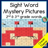 Sight Word Mystery Pictures Ocean 2nd and 3rd grade