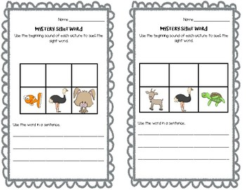 Sight Word Mystery Pictures (Pack 2)