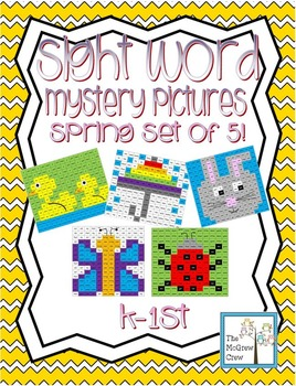 Sight Word Mystery Pictures Spring Set of 5