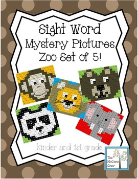 Sight Word Mystery Pictures Zoo Set of 5