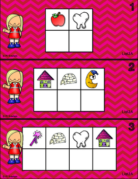 Sight Word Mystery  Set 2 - What's That Sight Word?