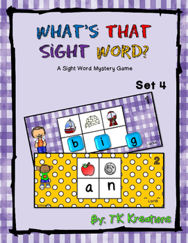Sight Word Mystery Set 4- What's That Sight Word?
