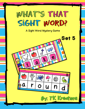 Sight Word Mystery Set 5 - What's That Sight Word?