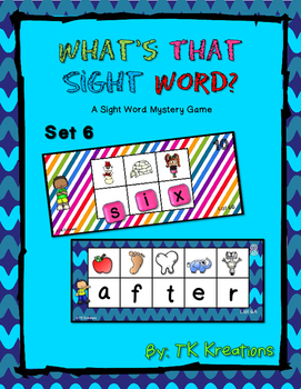 Sight Word Mystery Set 6 - What's That Sight Word?