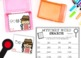 Sight Word Mystery Word Search