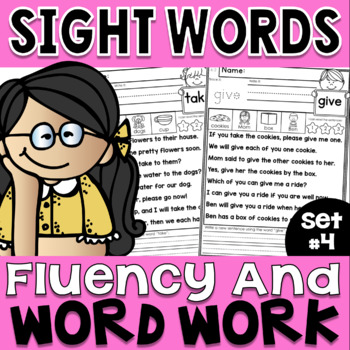 Sight Word Fluency and Word Work Set 4