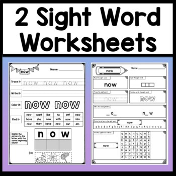 Sight Word NOW {2 Sight Word Books and 4 Worksheets!}
