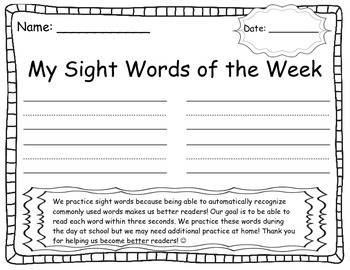 Sight Word Note