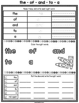 Sight Word Notebook (Fry Word List)