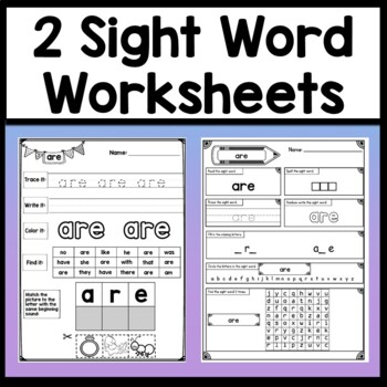Sight Word OR {2 Sight Word Books and 4 Worksheets!}