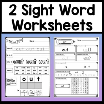 Sight Word OUT {2 Sight Word Books and 4 Worksheets!}