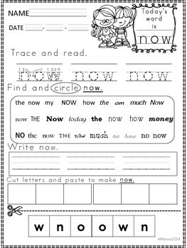 picture about Printable Sight Word Worksheets referred to as Sight Phrase PCI Issue 2 Worksheet FREEBIE