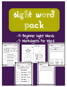 Sight Word Pack: 15 Words with 5 Worksheets Each