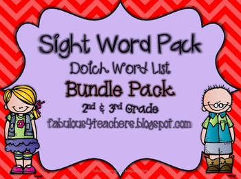 Sight Word Pack Dolch Words Second and Third Grade Bundled