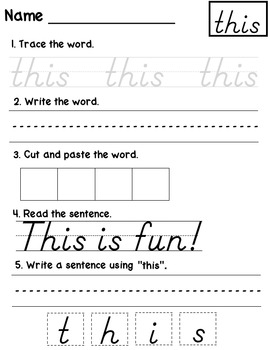 Sight Word Pack Help, What, This, Have, Do - Preview