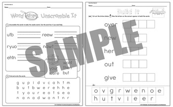 Word Work - Sight Word Fluency Review First Grade - Pack #2