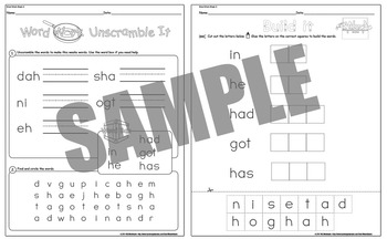 Word Work - Sight Word Fluency Review First Grade