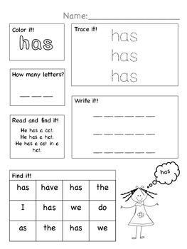 Sight Word Pack: has, went, good, said, this, here